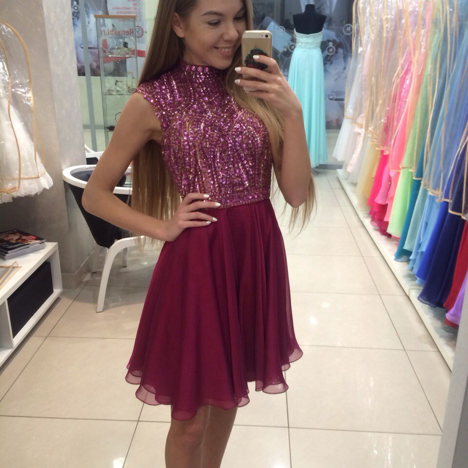 257ed4bc43 Pink Halter Homecoming Dress